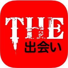thedeai5