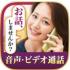 TSUBAKIアプリはエロすぎ注意!?2chの評判は本当なのか徹底調査!